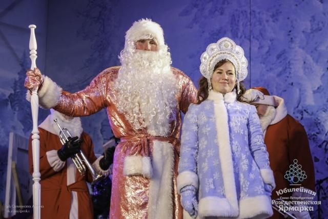 Закрытие Юбилейной Рождественской Ярмарки: Фото