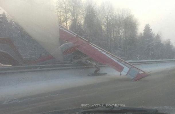 Самолет приземлился на Ярославском шоссе