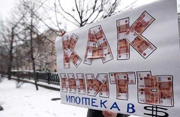 «Готовых рецептов» решения проблемы валютных ипотечников у Кремля нет