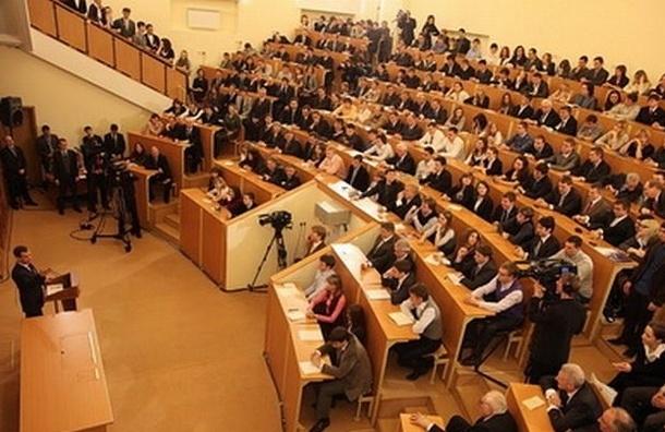 Минобрнауки выбрало 11 опорных вузов России