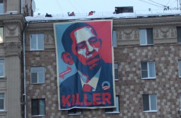 Огромный плакат Обамы с большими ушами повесили напротив посольства США в Москве