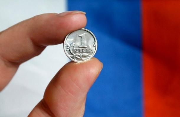 Экономика России стала четвертой в рейтинге худших экономик по версии Bloomberg