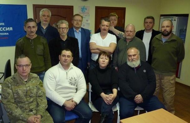 Лимонов, Стрелков и Просвирнин объединились для создания «третьей силы»