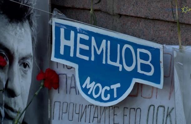 Бастрыкин: убийство Немцова раскрыто