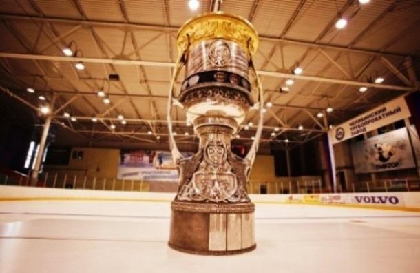 Легендарный кубок КХЛ приедет в Петербург 16 января