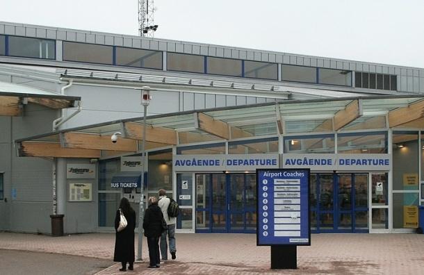 Стокгольмский аэропорт Скавста эвакуирован из-за сообщения о подозрительном предмете