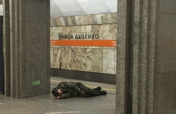 Пьяный пассажир уснул на платформе станции «Улица Дыбенко»