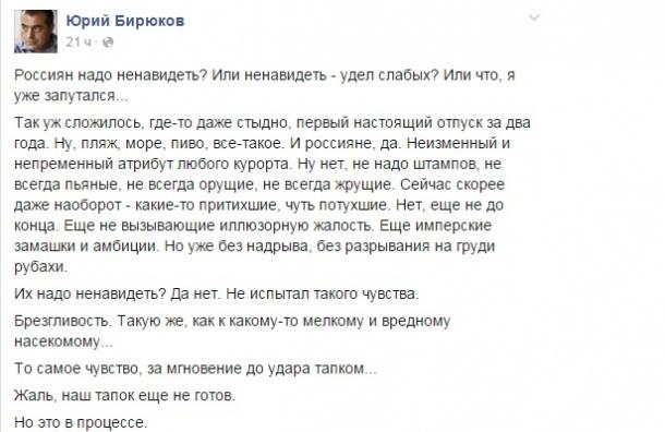 Захарова напомнила украинскому чиновнику, с кем сравнивали славян нацисты