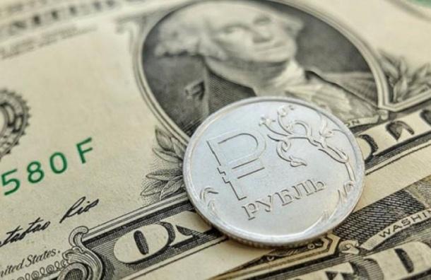 Доллар подорожал на 1,15 рубля с начала торгов в понедельник