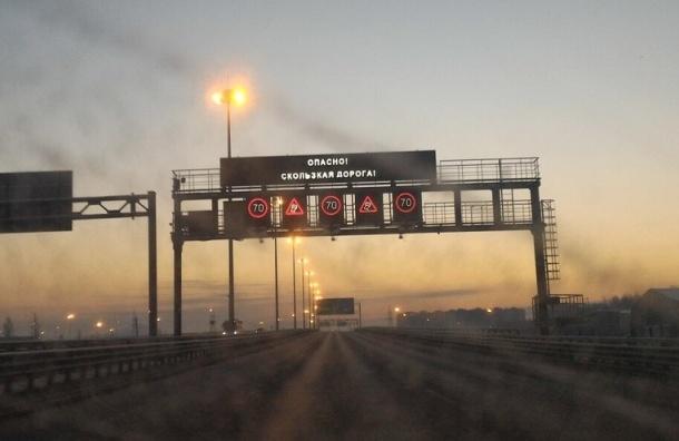 Мороз ограничил скорость по КАД в Петербурге