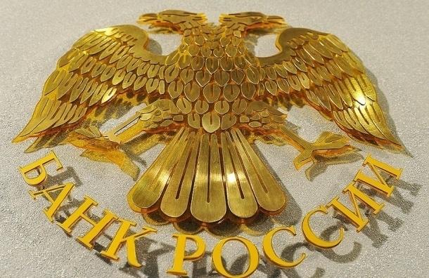 Банк России отозвал лицензию у Внешпромбанка