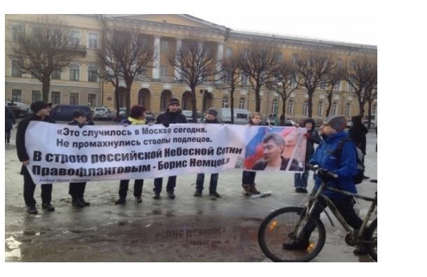 Пятитысячный марш памяти Немцова планируют в Петербурге