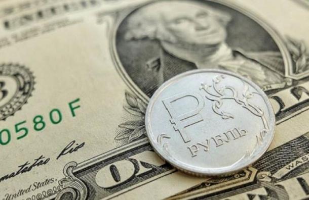 Рубль вырос до максимума впервые за 10 дней