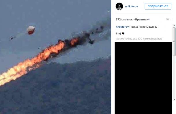 Турецкие хакеры взломали инстаграм министра связи РФ Никифорова
