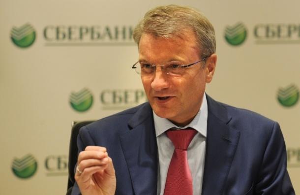 Член Совета Федерации назвал главу «Сбербанка» «конченной скотиной»