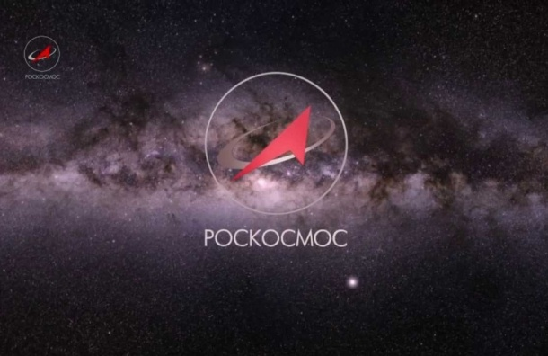 Многомиллиардные хищения в Роскосмосе выявил глава РКС