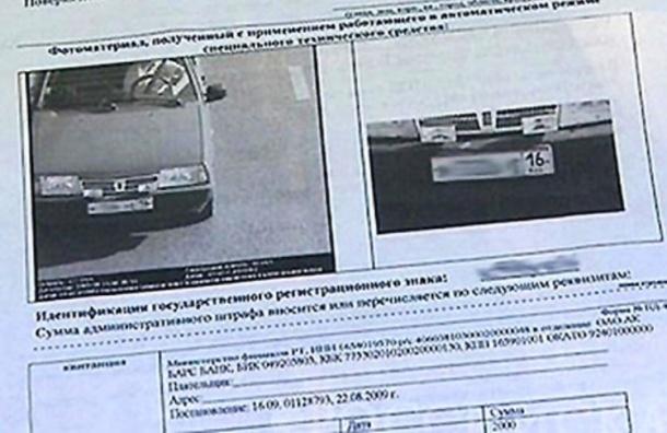 Водители получили скидку с 1 января на оплату штрафа