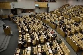 В Госдуме предлагают запретить детям чиновников заниматься бизнесом