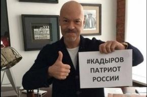 «Кадыров – патриот России»: звезды российской эстрады поддерживают лидера Чечни