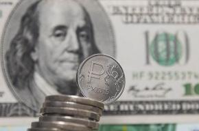 За 21 день января доллар подорожал на 10 рублей