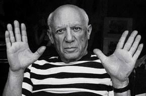 Пропавшую картину Пикассо нашли в Стамбуле