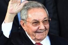 Рауль Кастро приехал в Париж заранее