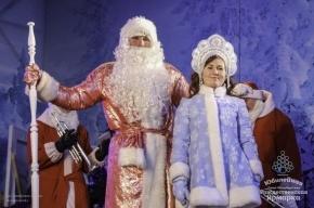 Закрытие Юбилейной Рождественской Ярмарки