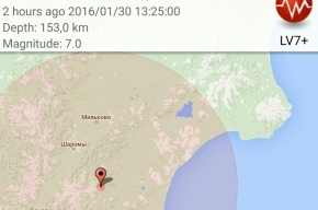 Камчатка содрогнулась от семи бального землетрясения
