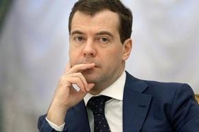 Медведев возглавит российскую делегацию в Мюнхене