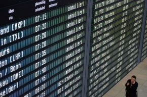 Столичные аэропорты отменяют рейсы из-за непогоды