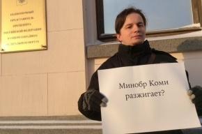 Акция против сжигания книг проходит в Петербурге