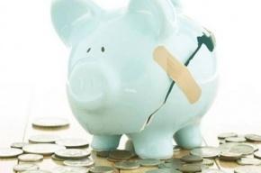 Пункт о повышении пенсионного возраста убрали из антикризисного плана