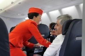 «Аэрофлот» проведет корпоратив за 65 миллионов рублей