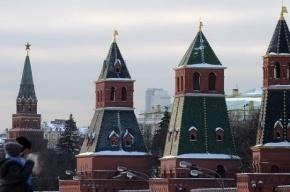 Кремль назвал оскорблением заявление Белого дома в адрес Путина