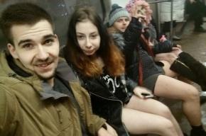 Москвичи проехались в метро без штанов