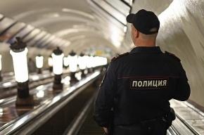 Мужчину, разыскиваемого госнаркоконтролем, поймали в метро Петербурга