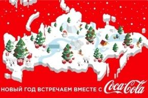 Украинские политики требуют запретить Coca-Cola из-за публикации карты РФ с Крымом