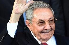 Рауль Кастро встретится с Олландом в Париже