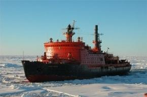 Крупнейший в мире атомный ледокол спустят на воду в Петербурге