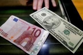 Евро «подпрыгнул» почти на три рубля, доллар – на полтора