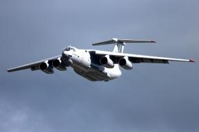 Отказ двигателя произошел у грузового ИЛ-76 во Внуково