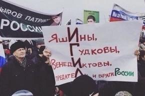 Навальный просит СК возбудить уголовное дело из-за митинга в поддержку Кадырова