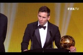 «Золотой мяч-2015» достался Лионелю Месси