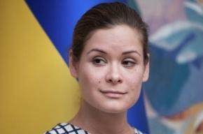 Мария Гайдар стала замом Саакашвили