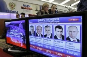 Путин разрешил наблюдателям вести съемку на выборах