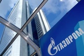 «Газпром» отказался собирать акционеров в Петербурге