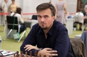 Один из перспективнейших шахматистов России Иван Букавшин умер в 20 лет