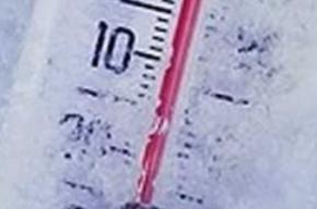 Штормовое предупреждение и мороз -20 обещает этой ночью МЧС