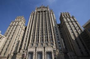 МИД опроверг сообщение посла ЕС о переговорах по отмене санкций