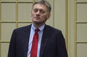 Песков считает, что падение рубля 21 января нельзя назвать обвалом